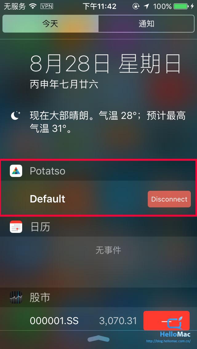 最完整的iOS Shadowsocks 教程/ Potatso 土豆丝设置教程| HelloMac