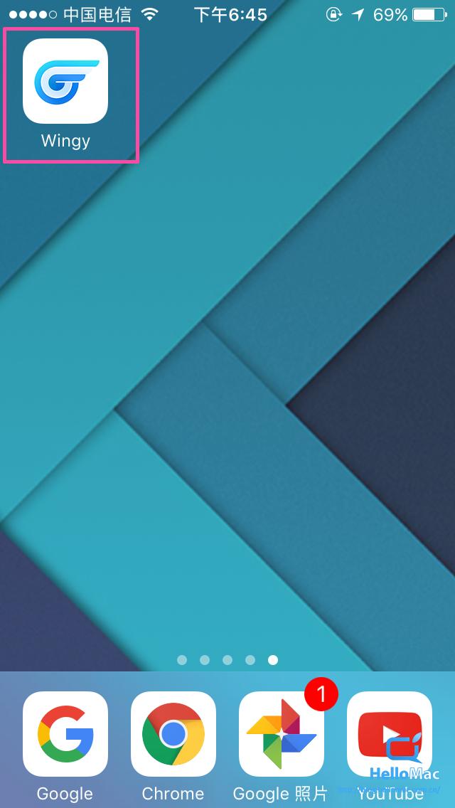 iOS 上最简单的Shadowsocks 客户端教程/ Wingy 设置教程  HelloMac